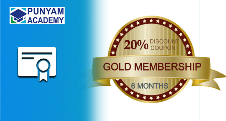 Gold Membership Package